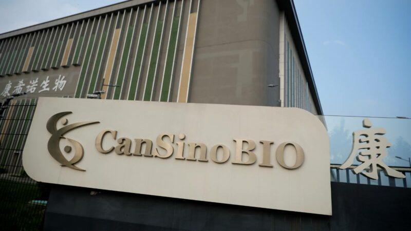 cansinobiologics-170141-800×450